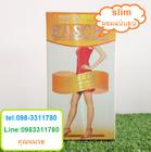 บาชิส้ม BASCHI Quick slimming Capsule บาชิส้ม ลดน้ำหนักจากสมุนไพร กล่องส้ม เม็ดขาว-แดง