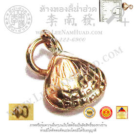 https://v1.igetweb.com/www/leenumhuad/catalog/p_1286626.jpg