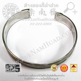 https://v1.igetweb.com/www/leenumhuad/catalog/e_929702.jpg