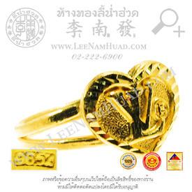 https://v1.igetweb.com/www/leenumhuad/catalog/e_1114295.jpg
