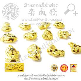 http://www.igetweb.com/www/leenumhuad/catalog/e_1456561.jpg