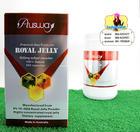 นมผึ้ง Ausway 1600mg เข้มข้น 6% 10-HDAขนาด 365 เม็ด Ausway royal jelly 1600mg ราคาส่ง ราคาถูก