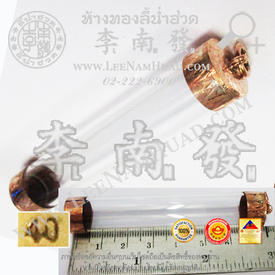 https://v1.igetweb.com/www/leenumhuad/catalog/e_858074.jpg