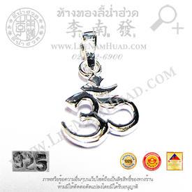 https://v1.igetweb.com/www/leenumhuad/catalog/p_1661037.jpg