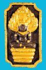 หลวงพ่อพระพุทธมงคลนิมิต วัดเจดีย์หอย จังหวัดปทุมธานี รุ่นรวยทรัพย์ ปัดทอง