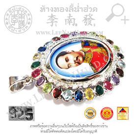 https://v1.igetweb.com/www/leenumhuad/catalog/p_1509967.jpg