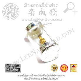 https://v1.igetweb.com/www/leenumhuad/catalog/e_1129866.jpg