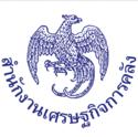 📌📌📌สำนักงานเศรษฐกิจการคลัง เปิดรับสมัครสอบเพื่อบรรจุบุคคลเข้ารับราชการ จำนวน 13 อัตรา รับสมัครทางอินเทอร์เน็ต ตั้งแต่วันที่ 23 ธันวาคม 2563 - 14 มกราคม 2564