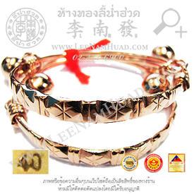https://v1.igetweb.com/www/leenumhuad/catalog/p_1286756.jpg