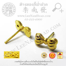 http://www.igetweb.com/www/leenumhuad/catalog/p_1960232.jpg