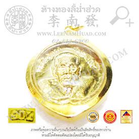 https://v1.igetweb.com/www/leenumhuad/catalog/e_1075557.jpg