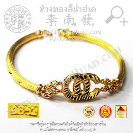 http://www.igetweb.com/www/leenumhuad/catalog/p_1944039.jpg
