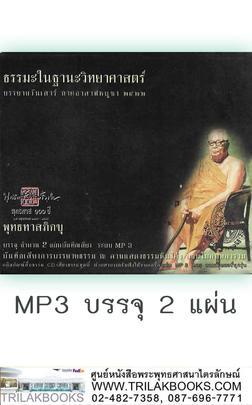 http://v1.igetweb.com/www/triluk/catalog/p_703100.jpg