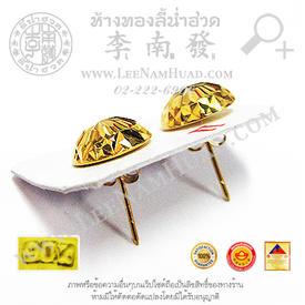 http://v1.igetweb.com/www/leenumhuad/catalog/e_1003956.jpg