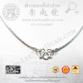 https://v1.igetweb.com/www/leenumhuad/catalog/e_1010449.jpg
