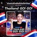 �Sanook Sport� ร่วมส่งแรงใจเชียร์ทัพนักกีฬาไทยสู้ศึกซีเกมส์