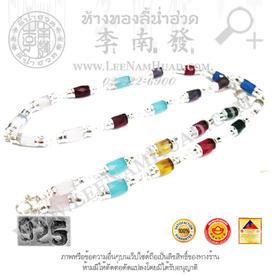 https://v1.igetweb.com/www/leenumhuad/catalog/e_1087818.jpg