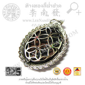 https://v1.igetweb.com/www/leenumhuad/catalog/e_1396011.jpg