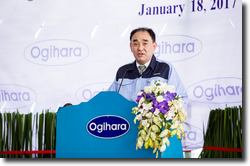 Grand Opening Ceremony Ogihara (Thailand) Co., Ltd. (Gateway Plant) January 18, 2017