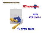 ที่อุดหูยางซิลิโคนสายไวนิล HPMS535SC
