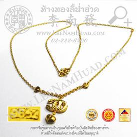https://v1.igetweb.com/www/leenumhuad/catalog/e_1524809.jpg