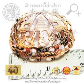 https://v1.igetweb.com/www/leenumhuad/catalog/p_1016779.jpg
