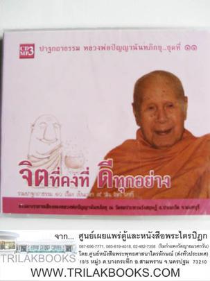 http://www.igetweb.com/www/triluk/catalog/p_1046896.jpg