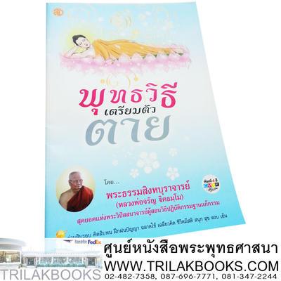 http://www.igetweb.com/www/triluk/catalog/p_873398.jpg