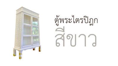 http://v1.igetweb.com/www/triluk/catalog/e_1577187.jpg