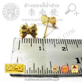 http://www.igetweb.com/www/leenumhuad/catalog/e_1475346.jpg