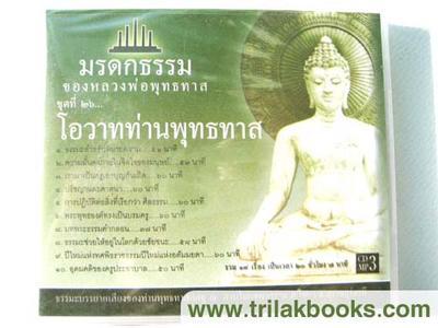 http://v1.igetweb.com/www/triluk/catalog/p_324754.jpg