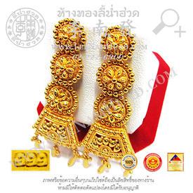 https://v1.igetweb.com/www/leenumhuad/catalog/p_1533312.jpg
