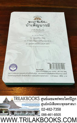http://v1.igetweb.com/www/triluk/catalog/e_1285169.jpg