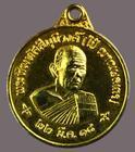 เหรียญหลวงพ่อไป๋ ญาณผโล วัดท่าหลวง ปี18หลังหลวงพ่อเพชร พิจิตร