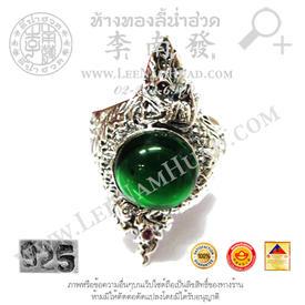 https://v1.igetweb.com/www/leenumhuad/catalog/p_1816935.jpg