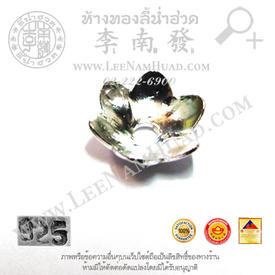 https://v1.igetweb.com/www/leenumhuad/catalog/e_1111871.jpg