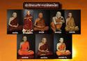 ประวัติพระเกจิอาจารย์ดังของไทย