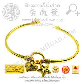 http://v1.igetweb.com/www/leenumhuad/catalog/e_1116204.jpg