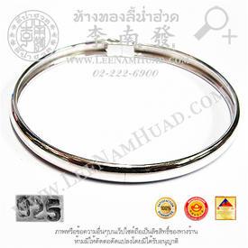 https://v1.igetweb.com/www/leenumhuad/catalog/e_932154.jpg