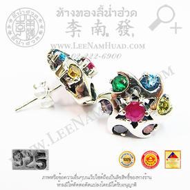 https://v1.igetweb.com/www/leenumhuad/catalog/p_1580547.jpg