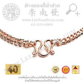 https://v1.igetweb.com/www/leenumhuad/catalog/e_1105826.jpg