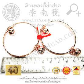 https://v1.igetweb.com/www/leenumhuad/catalog/e_1116436.jpg