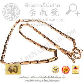https://v1.igetweb.com/www/leenumhuad/catalog/p_1034462.jpg