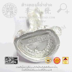 http://v1.igetweb.com/www/leenumhuad/catalog/e_1053374.jpg