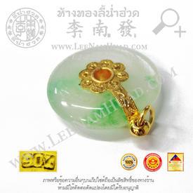 https://v1.igetweb.com/www/leenumhuad/catalog/e_1455940.jpg
