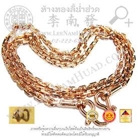 https://v1.igetweb.com/www/leenumhuad/catalog/p_1241566.jpg