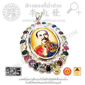 https://v1.igetweb.com/www/leenumhuad/catalog/e_1050683.jpg