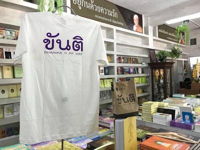 http://www.igetweb.com/www/triluk/catalog/p_1984828.jpg