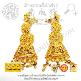 https://v1.igetweb.com/www/leenumhuad/catalog/e_1069093.jpg