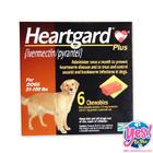 ยาป้องกันพธาธิหนอนหัวใจ Heartgard PLUS ฮาร์ทการ์ด พลัส สำหรับสุนัขหนัก 23-50 กก.